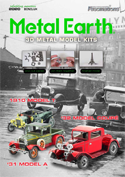 2020 07. Metal Earth cover