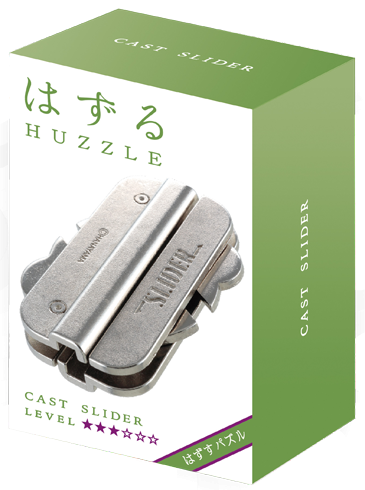 Huzzle Cast Slider